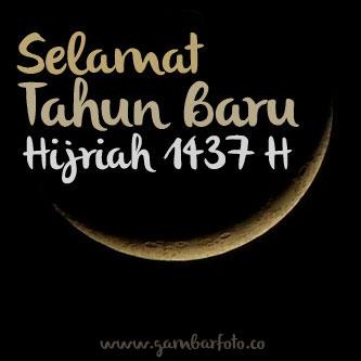 Gambar Tahun Baru Islam 2015