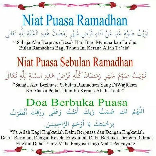 Dp Bbm Niat Puasa Ramadhan | Gambar Aneh Unik Lucu