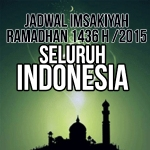 Jadwal Puasa Ramadhan 2015 Departemen Agama