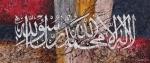 Lukisan Kaligrafi Indah