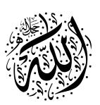 Tulisan Kaligrafi Allah
