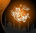 Tulisan Kaligrafi Arab Marhaban Ya Ramadhan