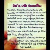 Doa Istri Untuk Suami Tercinta