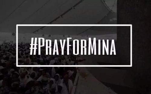 Gambar Pray For Mina