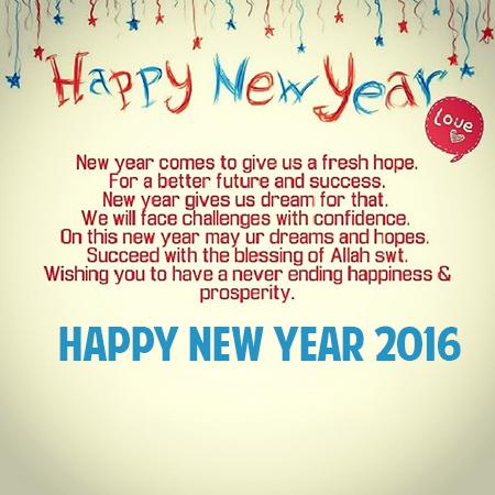 Ucapan Selamat Tahun Baru Bahasa Inggris Gambar Aneh Unik Lucu