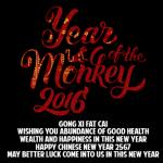 Dp Bbm Ucapan Tahun Baru Imlek 2016