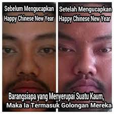 Meme Imlek 2016