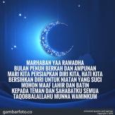 Kata-Kata Ucapan Puasa Bulan Ramadhan 1437 H 2016