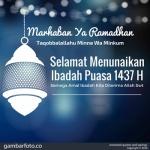 Selamat Menunaikan Ibadah Puasa 2016