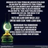 Ucapan Menyambut Bulan Puasa Ramadhan Terbaru 2016